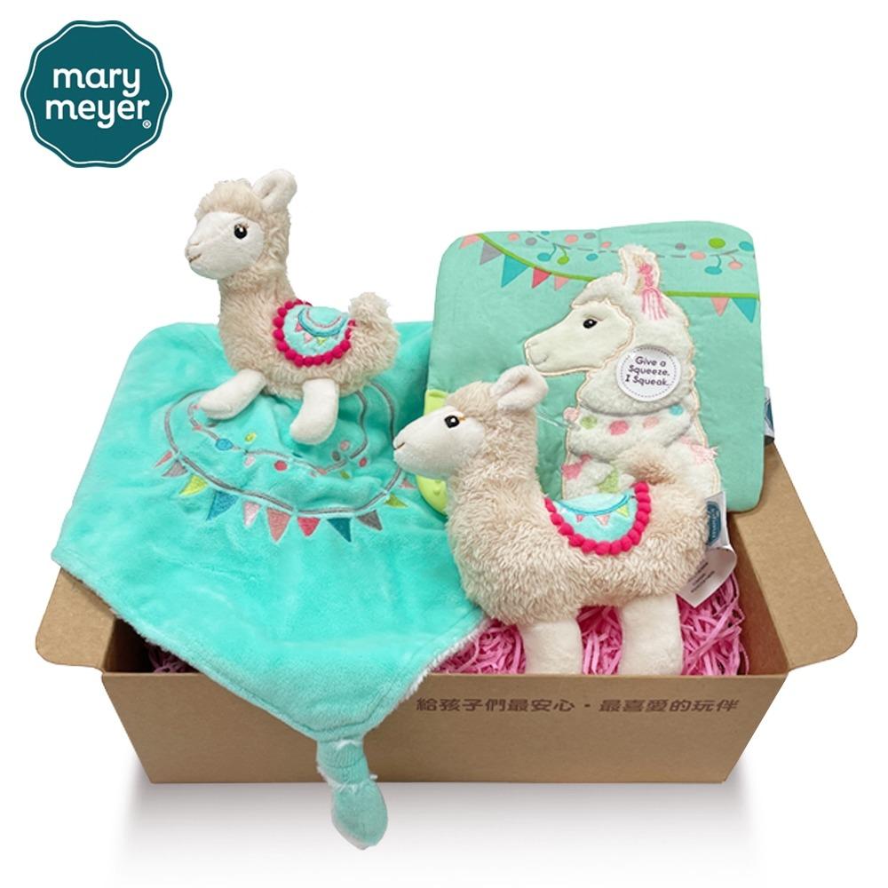 【MaryMeyer】 羊駝臻藏禮盒(手搖鈴+安撫巾+沙沙紙)