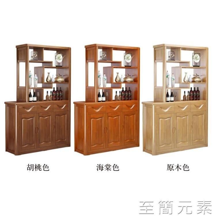 618大促中式入戶玄關隔斷酒櫃實木間廳櫃客廳簡約鞋櫃門廳櫃雙面一體屏風