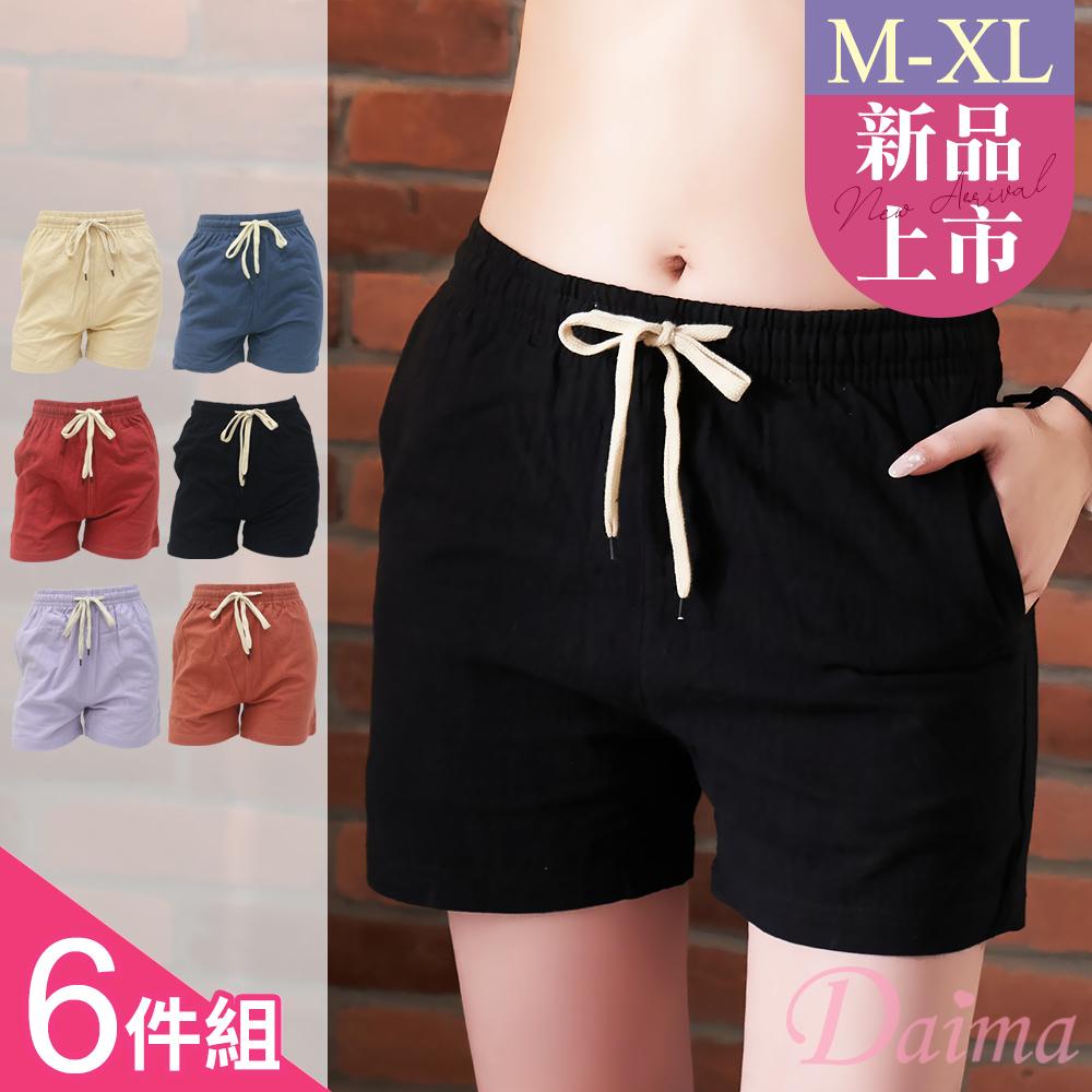 女款 五分休閒褲自然質感100%棉(M-XL)顯瘦/透氣/百搭_超值6件組【黛瑪Daima】