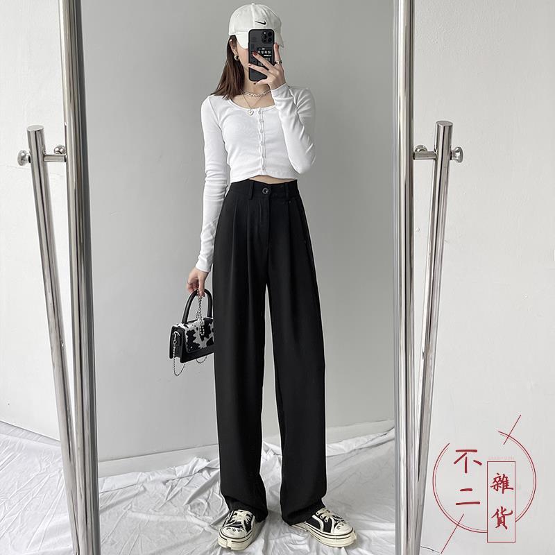 高腰西裝褲女寬松直筒顯瘦垂感拖地褲休閒闊腿褲【不二雜貨】