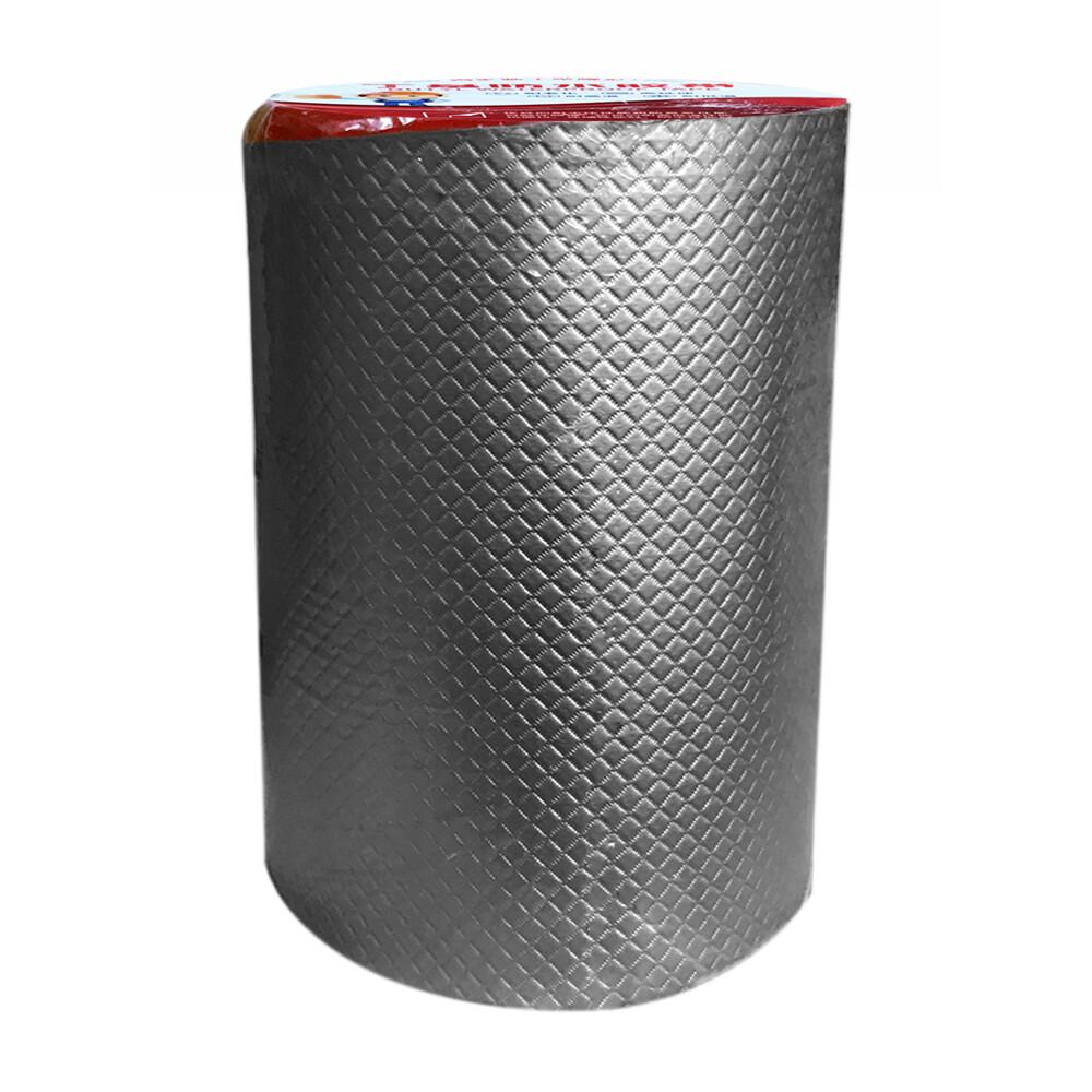 防水補漏貼 第二代 15cm 鋁箔方格防漏膠帶 丁基膠帶 屋頂牆壁裂縫滲水水管漏水抓漏止漏 橡膠
