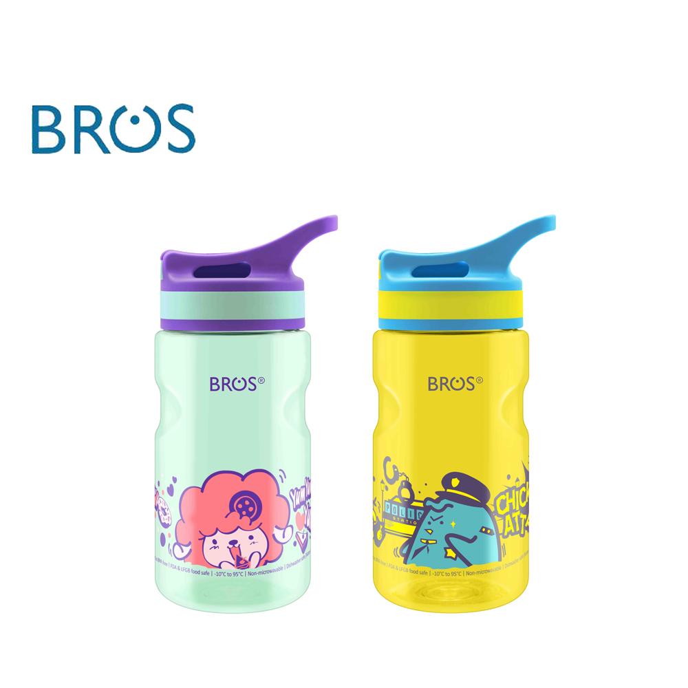 買一送一【BROS】FLIP系列水瓶450ML(帶吸管)