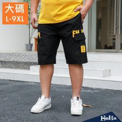 HeHa-L-9XL潮流百搭休閒短褲 三色