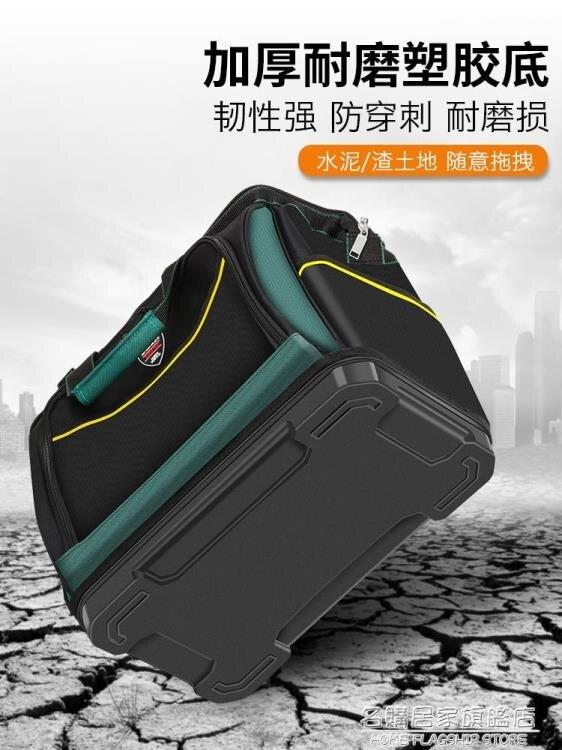 電工工具包多功能維修安裝袋男帆耐磨便攜背包小腰包大號加大超大 NMS 摩可美家
