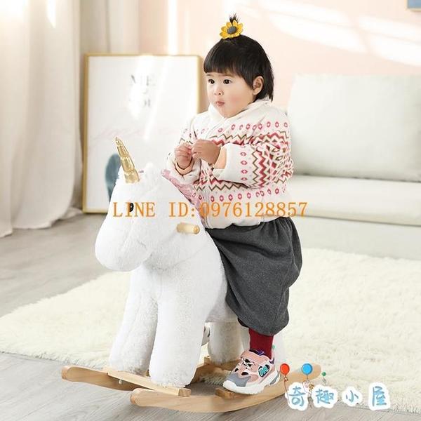 搖搖馬寶寶小木馬玩具兒童搖馬帶音樂周歲生日禮物【奇趣小屋】