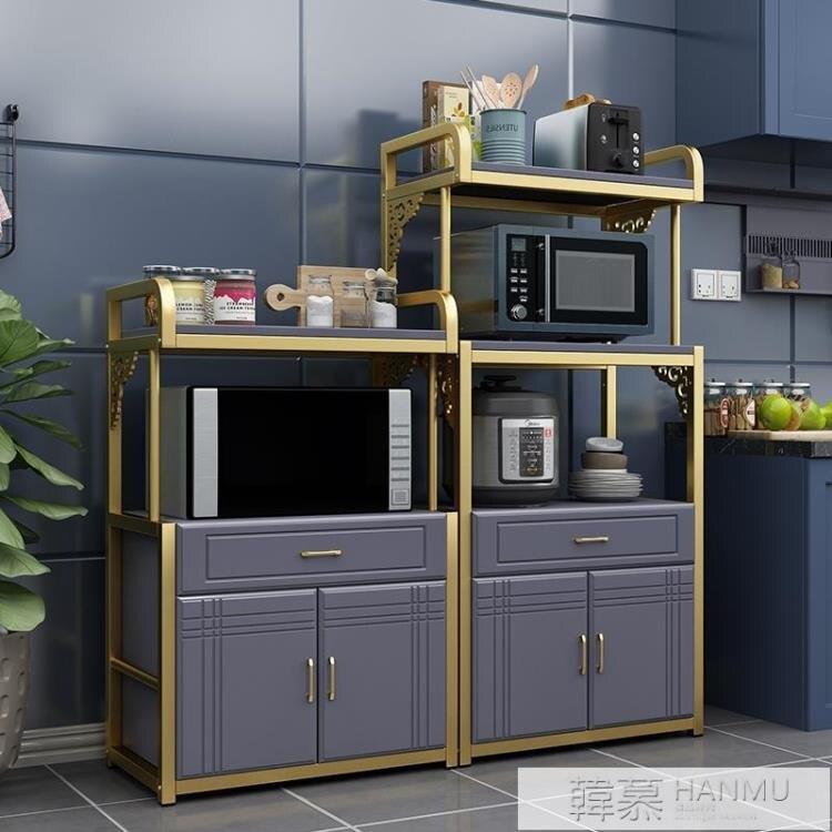 廚房多功能置物架落地多層微波爐烤箱收納碗櫃櫥櫃家用大全儲物櫃 夏季新品
