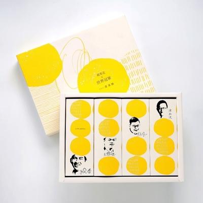 [四大世界冠軍聯名] 蛋黃酥12入禮盒(5盒)