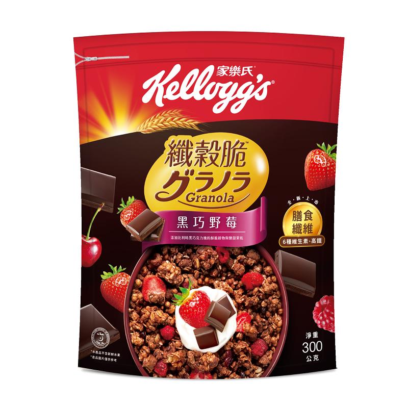 家樂氏纖穀脆-黑巧野莓300g
