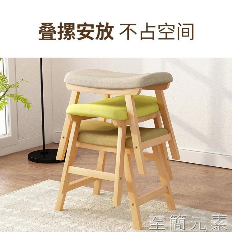 618大促實木小凳子簡約加厚餐桌凳現代方凳家用布藝木凳時尚板凳矮凳餐凳