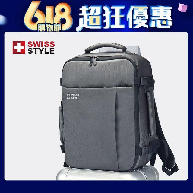 [SWISS STYLE] Voyager 輕旅/出差 隨身行李後背包(墨綠)