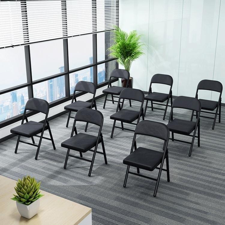 618大促簡易靠背摺疊椅子家用經濟型餐椅會議辦公培訓電腦椅宿舍便攜凳子