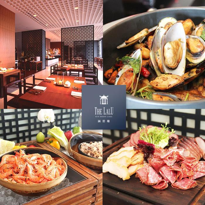 【日月潭】涵碧樓酒店東方餐廳1人自助式下午餐(2021A)