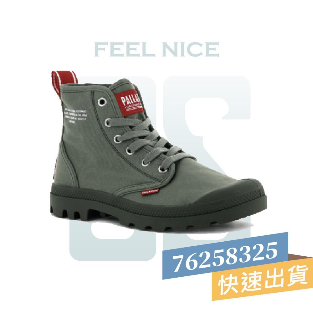 PALLADIUM PAMPA HI DARE 軍綠 紅 高筒靴 男女款 情侶鞋 76258325