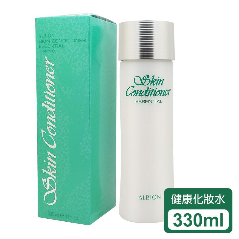 ALBION 艾倫比亞 健康化妝水 330ml 廠商直送 現貨