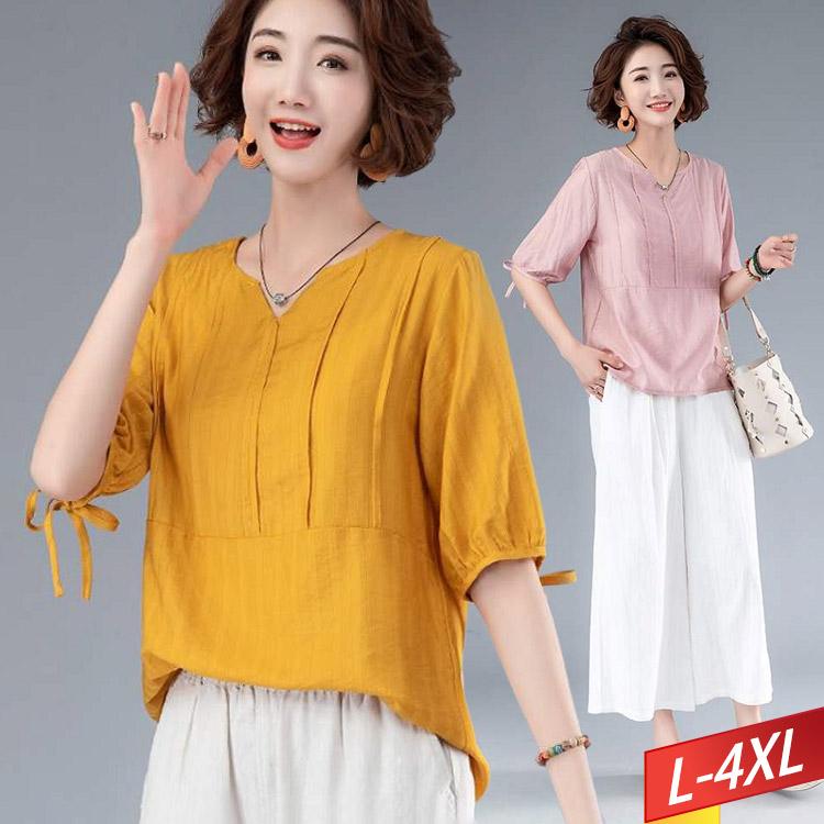 開V領線條壓紋純色上衣(2色) L~4XL【934118W】【現+預】-流行前線-
