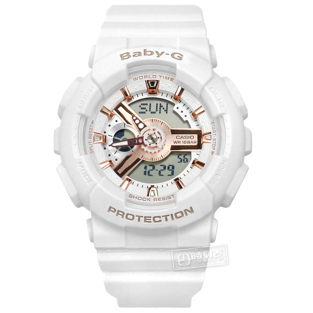 Baby-G CASIO 卡西歐 / BA-110RG-7A / 門市販售中 訂購詳情歡迎私訊LINE / 雙顯 帥氣甜美 計時碼錶 防水100米 運動 橡膠手錶 玫瑰金x白 43mm