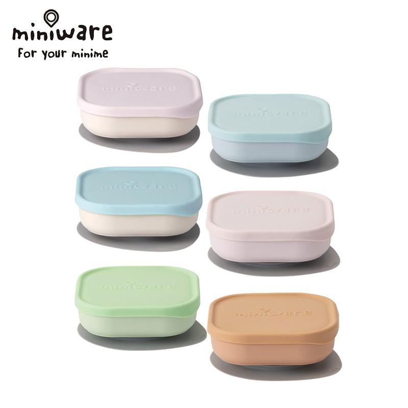 Miniware 天然聚乳酸兒童學習餐具 點心碗組(多款可選) 米菲寶貝