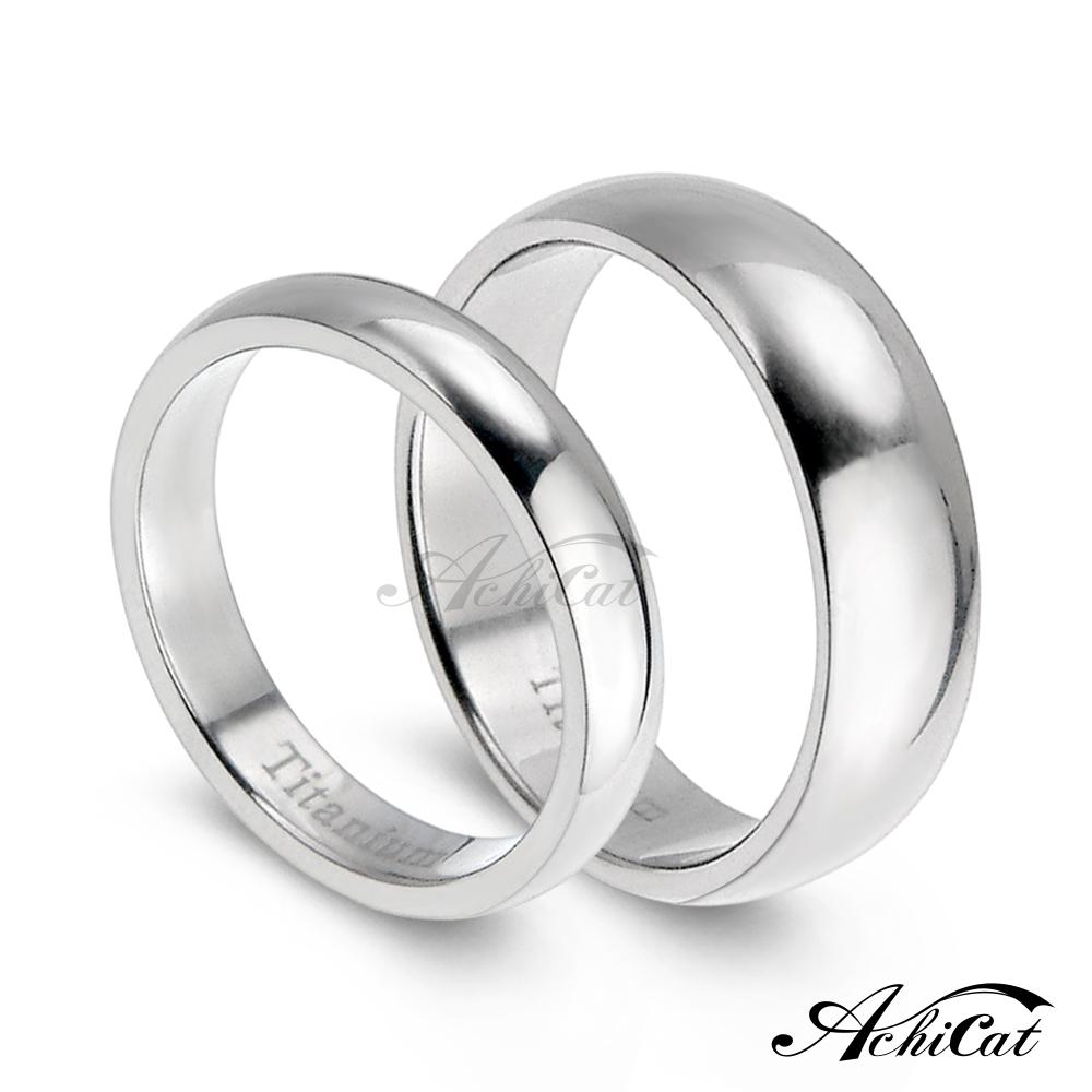 AchiCat 情侶戒指 純鈦戒指 愛的幸福 素面對戒 送刻字 單個價格 情人節禮物 A095