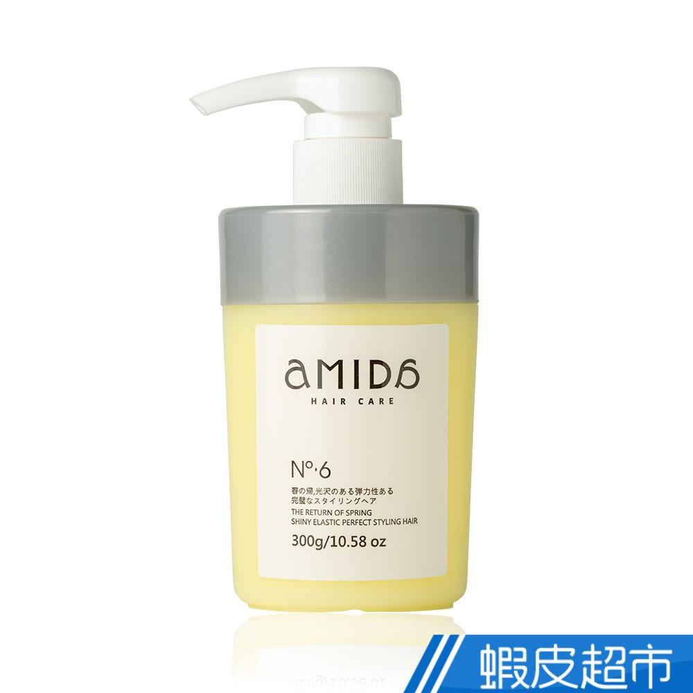 Amida 動感造型乳300ml 廠商直送 現貨