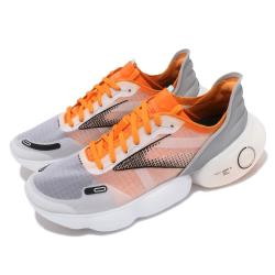 Brooks 慢跑鞋 Aurora-BL 運動 輕量 男鞋 頂級跑鞋 全球限量 氮氣中底 極光系列 白 橘 1103671D079 [ACS 跨運動]