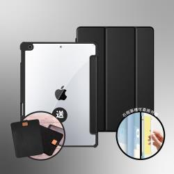 ZOYU原創 iPad Pro 11(2020) 素色四角加厚防摔殼  黑色軟邊 尊貴黑(三折式/硬底軟邊) 右筆槽可充電