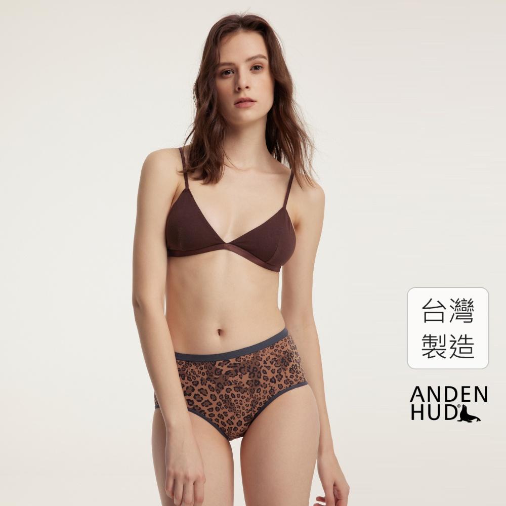 【Anden Hud】森語繚繞.高腰三角內褲(拿鐵棕-現代豹紋) 台灣製