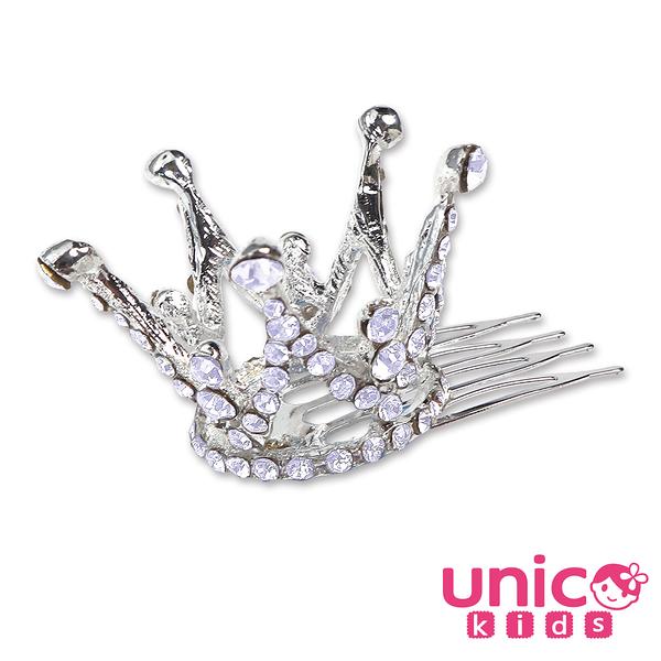 UNICO 兒童 最愛的公主風水晶皇冠髮叉/髮飾