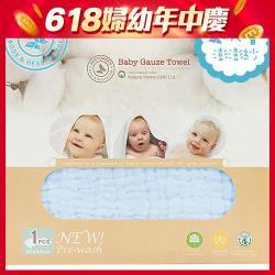 JustGreen 嬰兒六層澎澎紗純棉紗布浴巾 95x95cm (粉藍色)
