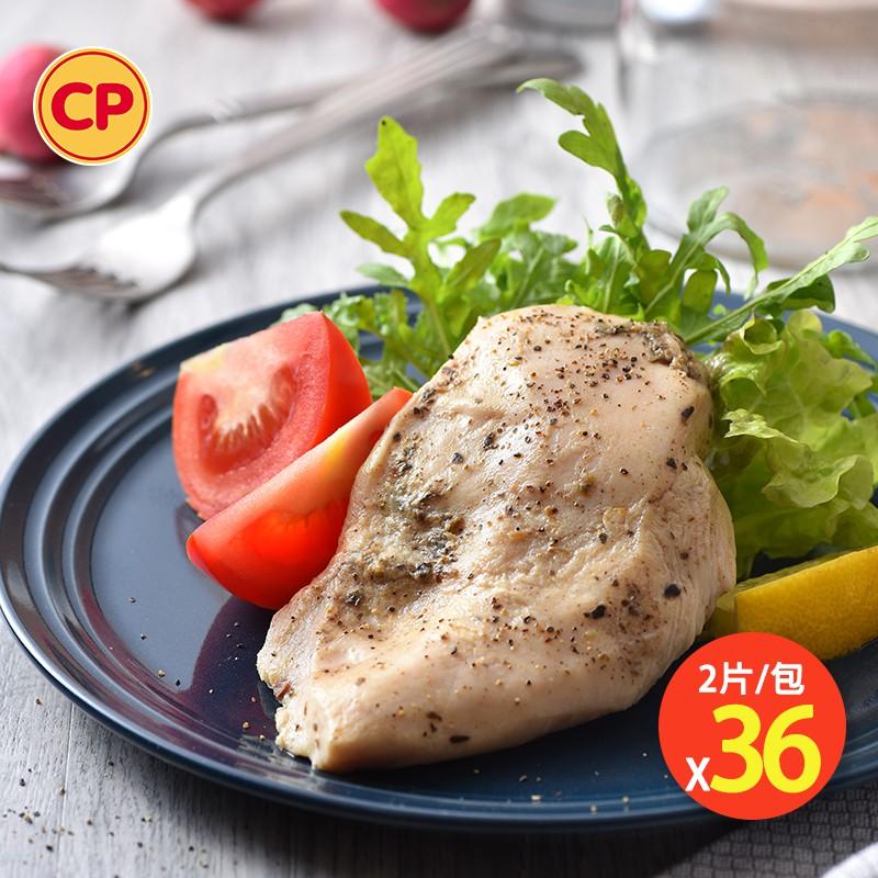 【卜蜂食品】即食雞胸肉-義式黑胡椒雞胸肉 超值36包組(220g/2片/包)