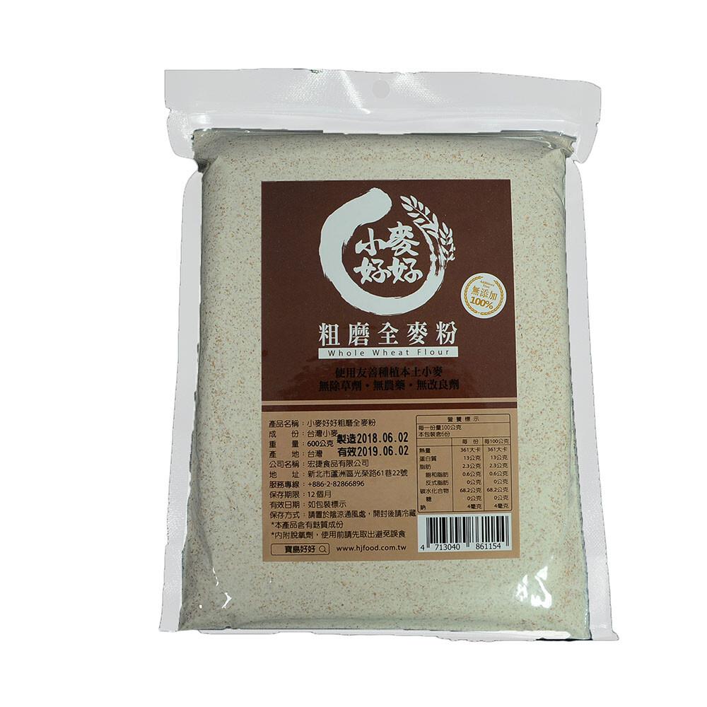 小麥好好 粗磨全麥粉 600g/包