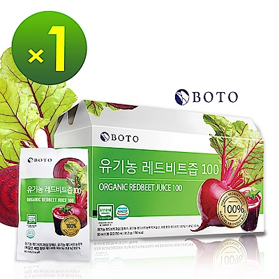 BOTO有機甜菜根鮮榨精力飲禮盒x1箱(30包)-快