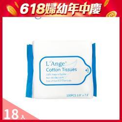 LAnge 棉之境 抽取式純棉護理巾10x20cm-100抽x18包