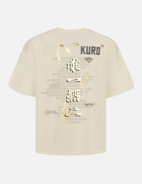Kanji Calligraphy and Slogan Print T-shirt