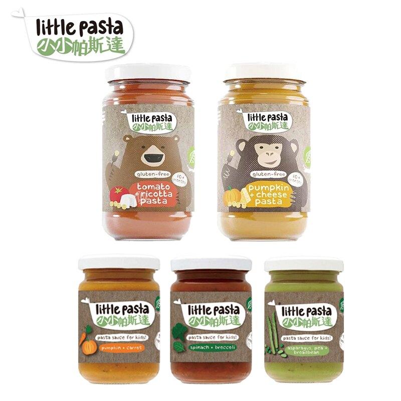 英國little pasta小小帕斯達】無麩質 嬰幼兒即食義大利麵泥10M+(蕃茄乳酪/南瓜起司) 寶寶副食品-米菲寶貝