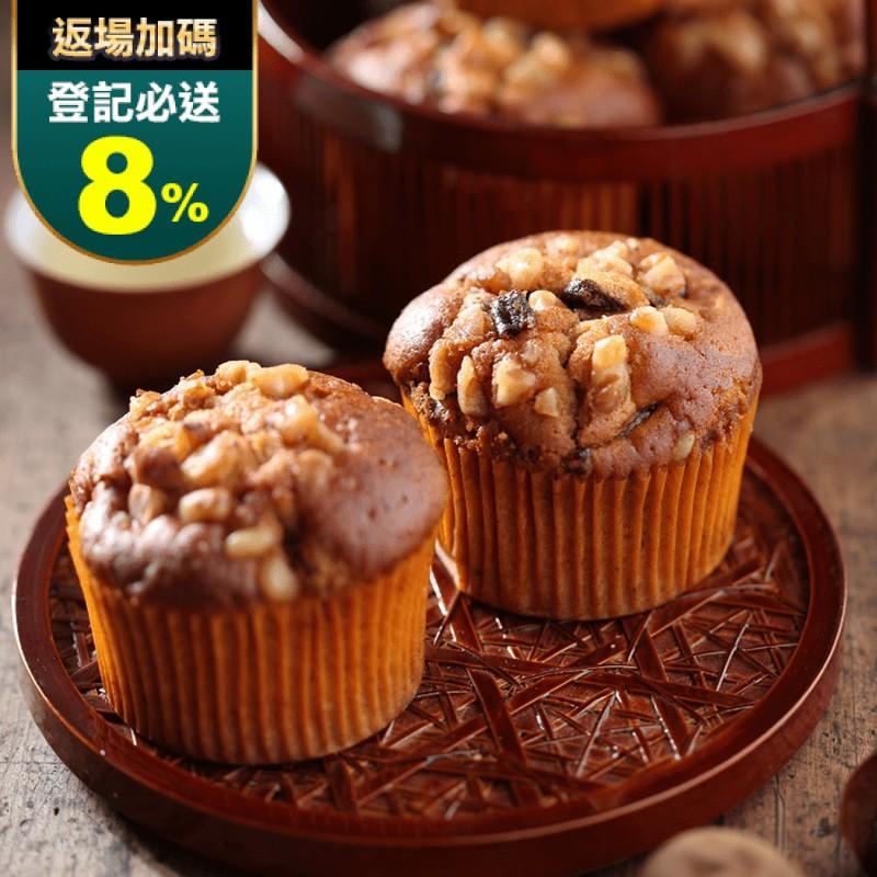 【彰化寶珍香】頂級桂圓蛋糕