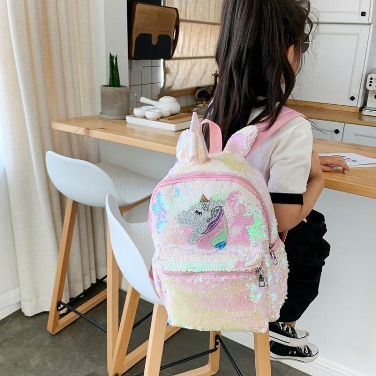獨角獸大容量亮片兒童背包可愛女孩卡通書包女童小公主幻彩後背包 週【林之舍】