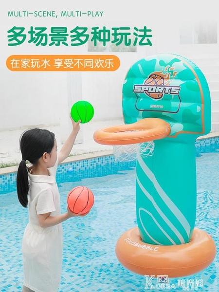 兒童充氣籃球架搭配游泳池室內戶外充氣投籃框水上兩用 618狂歡購