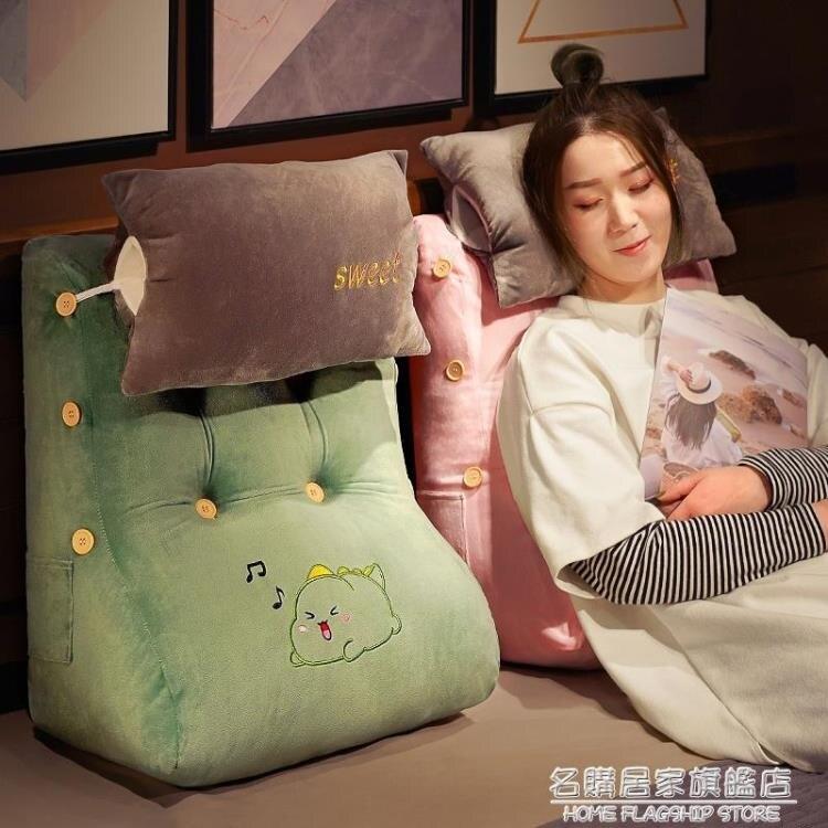 床頭軟包大靠背靠墊可拆洗枕頭沙發榻榻米臥室床上抱枕三角腰靠枕