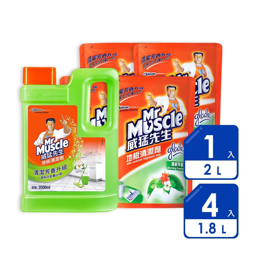 威猛先生 地板清潔劑2Lx1+1.8Lx4-官方直營