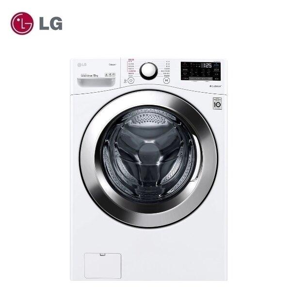 【LG】18KG WiFi滾筒洗衣機(蒸洗脫)《WD-S18VCW》冰瓷白(含拆箱定位)