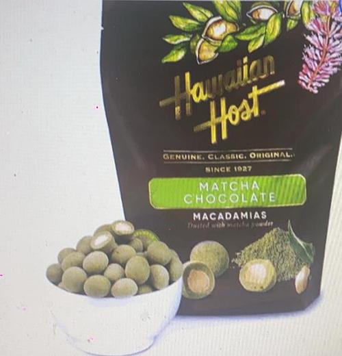 [COSCO代購] W1409076 Hawaiian Host 夏威夷果仁抹茶巧克力 567公克