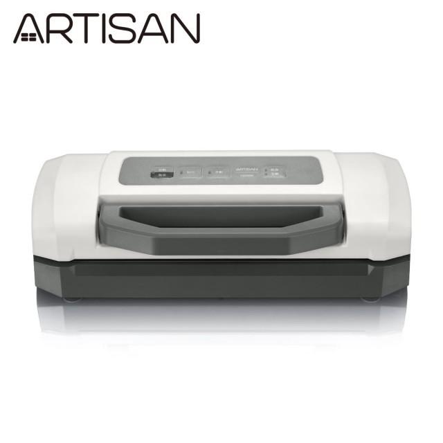 ARTISAN奧的思 省力真空包裝機 VS2000 廠商直送 現貨
