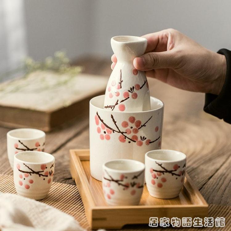 釉下彩日式陶瓷清酒酒具套裝家用商用溫酒器熱酒燙酒壺分酒器白酒 樂樂百貨