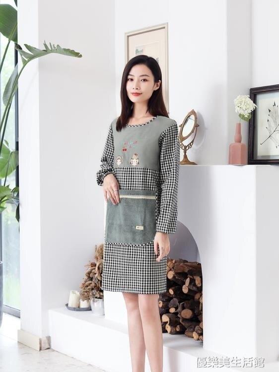 圍裙家用廚房防水防油長袖大人純棉時尚罩衣可愛日系韓版女工作服