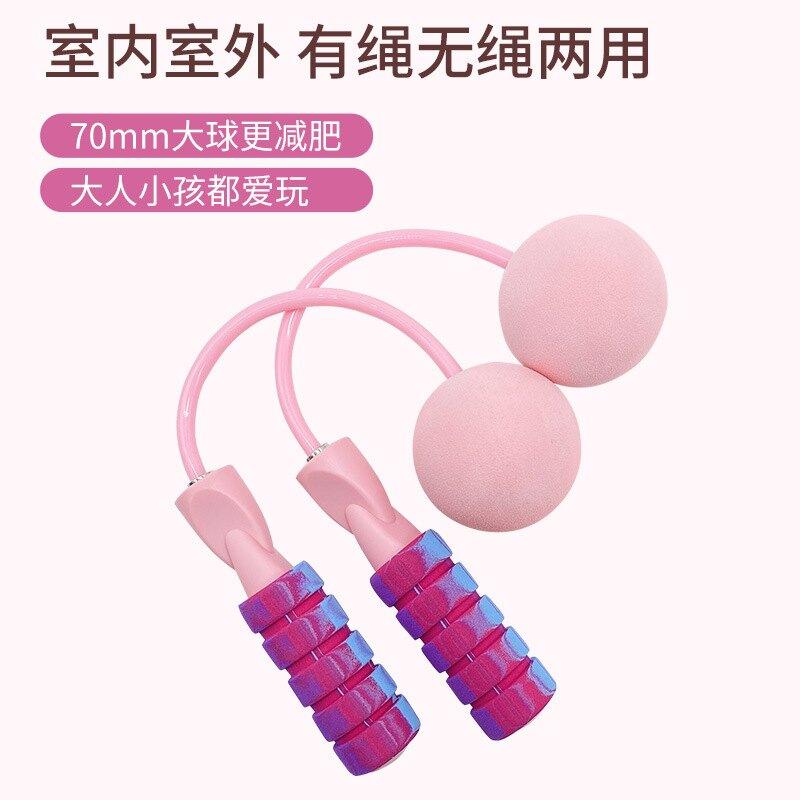 負重跳繩無繩款健身女性燃脂運動專業繩室內兩用無繩跳繩