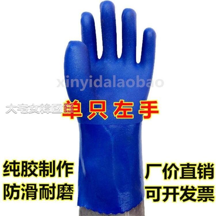 電焊手套單只左手膠手套防水防油電焊防燙軟皮焊工機械化工勞保耐磨橡膠皮 【免運快出】