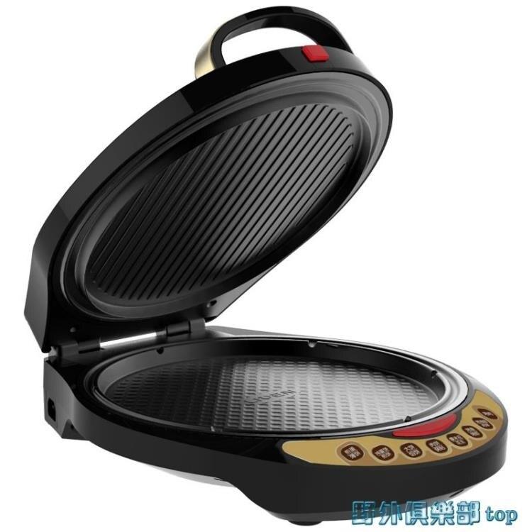 利仁110v電餅鐺美國日本加拿大智能烙餅鍋懸浮盤可拆洗披薩煎餅機 創時代 交換禮物 送禮
