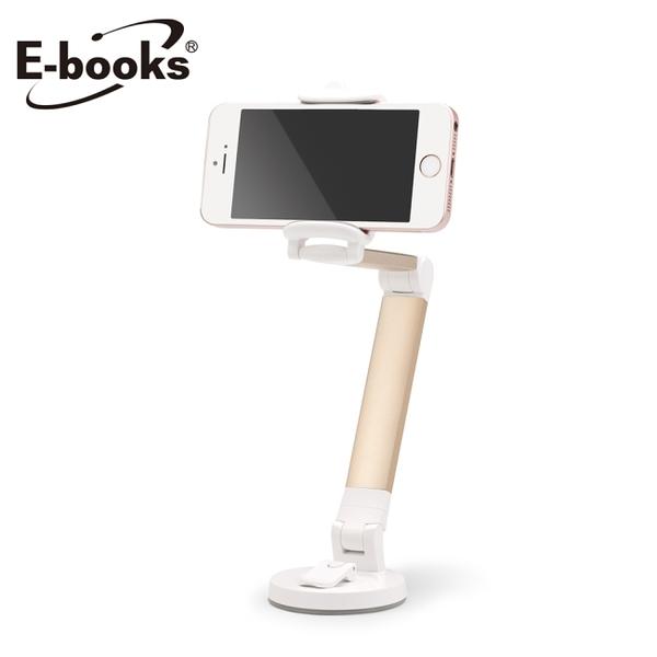 E-books N52 鋁合金360度美型折疊手機支架-金