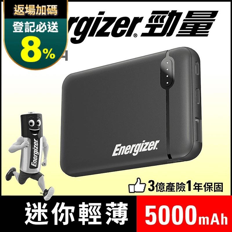 【Energizer 勁量】UE5004 迷你行動電源-黑(5000mAh容量)