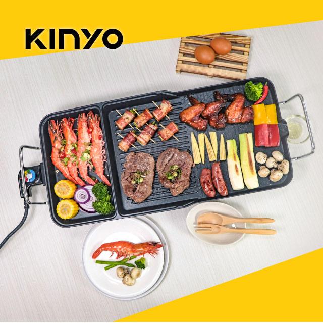 KINYO多功能電烤盤BP30